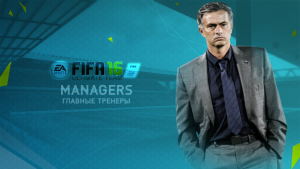 fut-managers