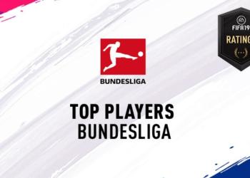 Лучшие игроки бундеслиги FIFA 19