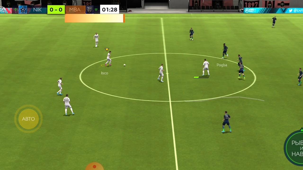 Как играть в атаке ФИФА 20